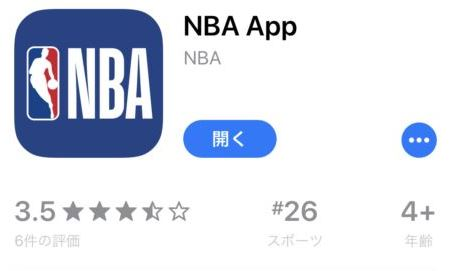 NBAリーグパス 一括購入方法
